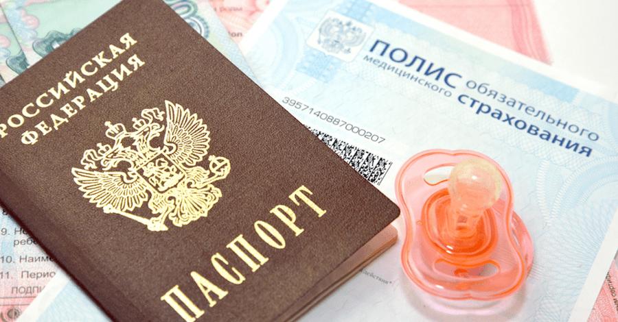 Перечень услуг в рамках полиса ОМС для застрахованных нерезидентов РФ меньше, чем для резидентов