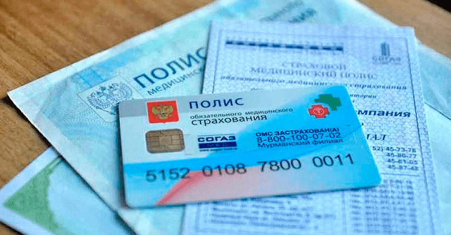 Полисы ОМС единого образца выдаются с мая 2011 года